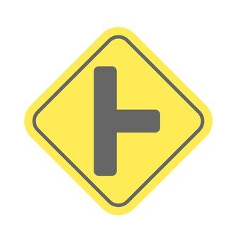 Sign (T - shaped intersection)