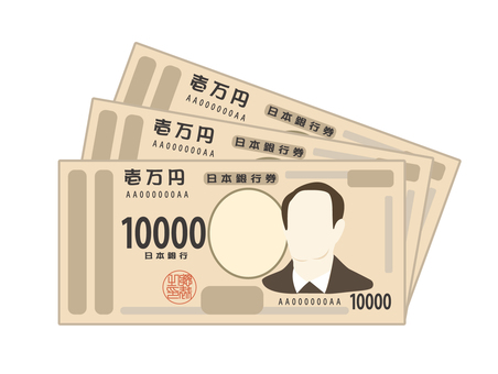New banknote image