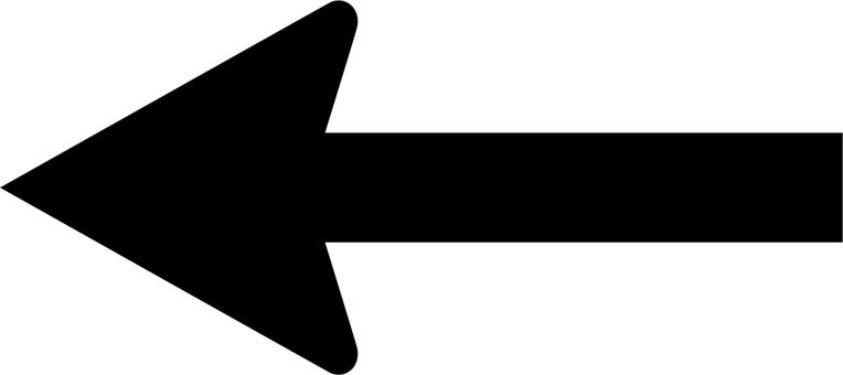 Black arrow (black arrow)