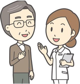 看護師と会話-013-バスト