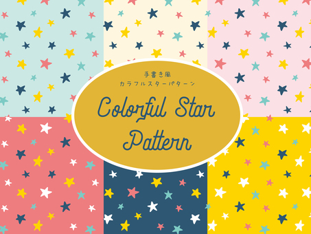 Handwritten colorful star pattern