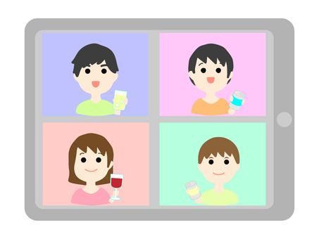 Online drink