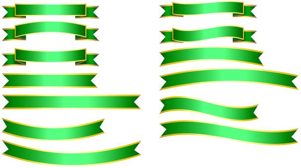 ai飾り・リボン帯緑色13点セット