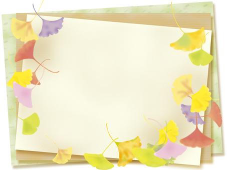 Ginko frame 3