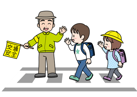 Primary school students / traffic safety