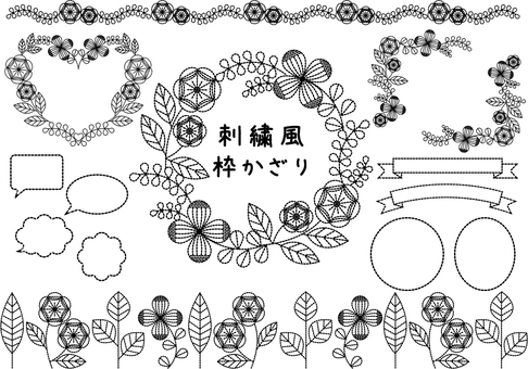 Embroidery style frame bamboo