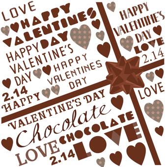 Valentine's Day 04