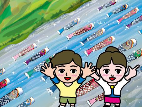 Koinobori (12) Children's and Children's Day Children's Day Sambagawa