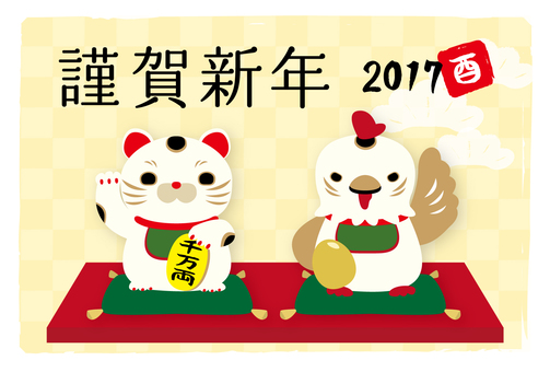 New Year cards inviting cat & rooster