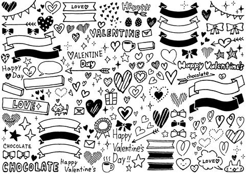 Valentine <mono>