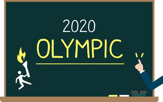 オリンピックの黒板イメージ