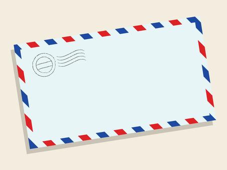 Airmail frame simple blue