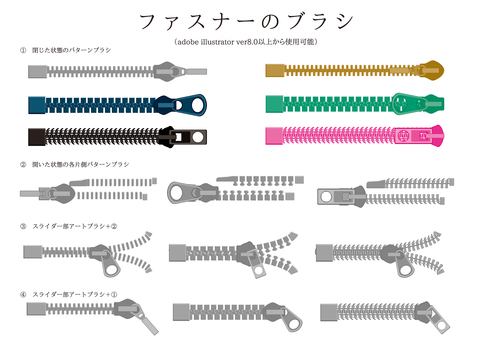 Brush Series Fastener