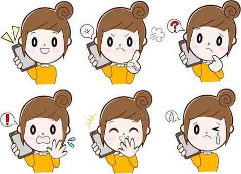 Smartphone (telephone), woman (bun head), upper body
