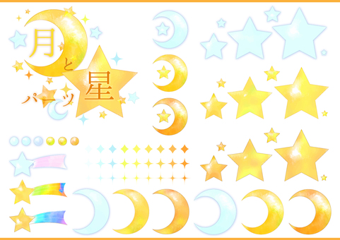 Watercolor Moon and Star Part Yellow