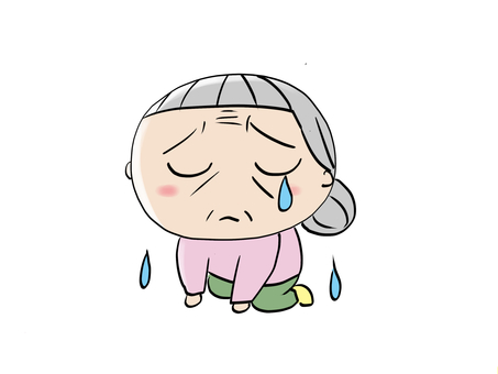 Sad grandmother