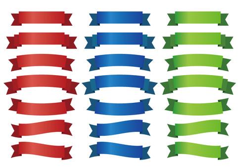 Simple ribbon material