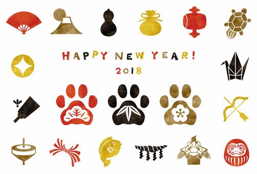 2018 Year / New Year's Card