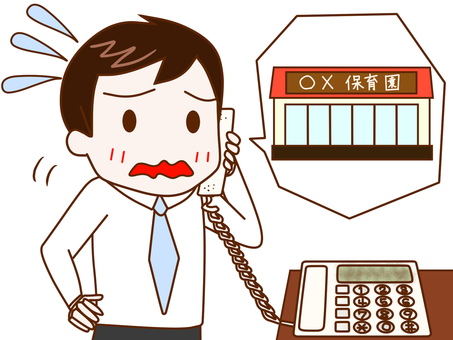Office worker who is upset by phone from nursery school