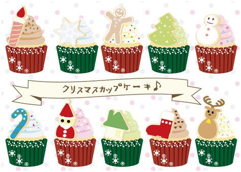 크리스마스 컵 케이크 세트