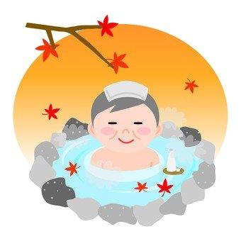 Hot spring (grandma)