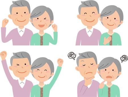 80124.Senior couple, set 1