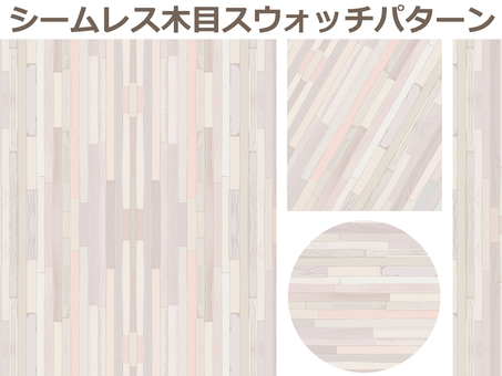 Pearl tone grain texture background material