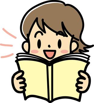Please read aloud!