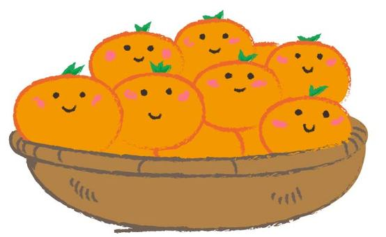 Mandarin oranges in a basket