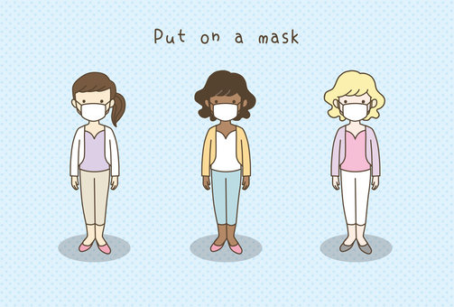 Wear a virus / hay fever mask