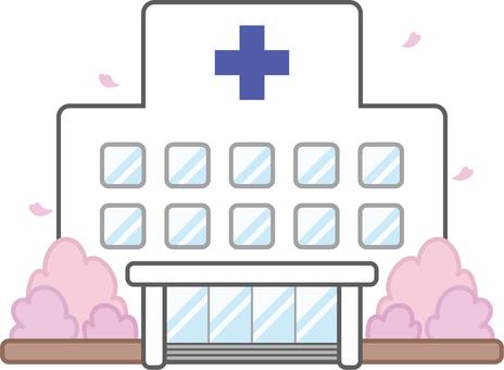 Hospital - spring