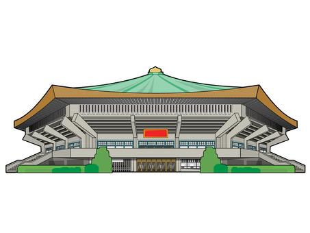 일본 무도관