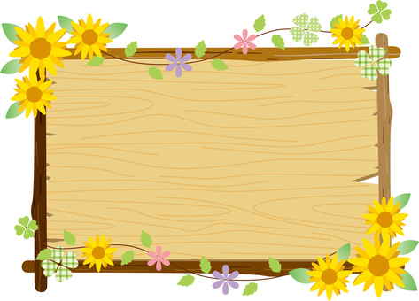 Sunflower _ wood grain frame
