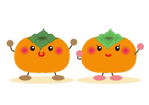 kaki_ looking persimmon 3