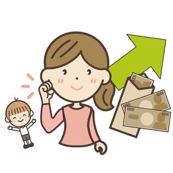 収入がアップして喜ぶ母子家庭