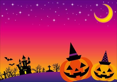 Halloween 90