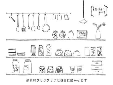 Handwritten kitchen goods 1