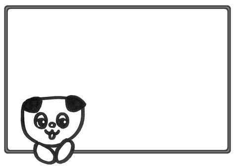 Wanko frame dog memo