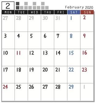 2020 Calendar Plock February