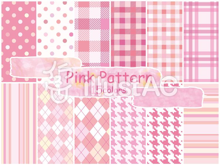 パターンピンク色模様背景壁紙春かわいい柄イラスト No 1375504無料