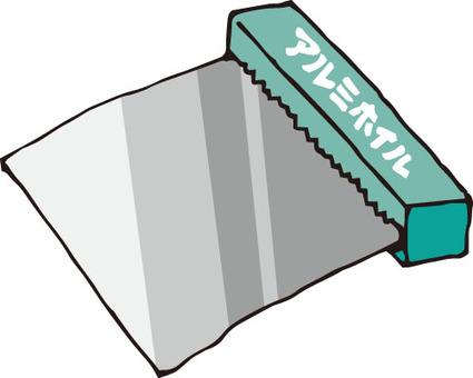 Aluminum foil 2