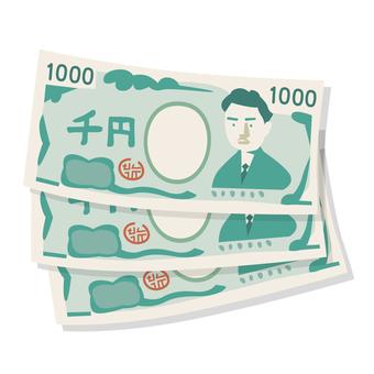 Thousand yen bill 3,000 yen