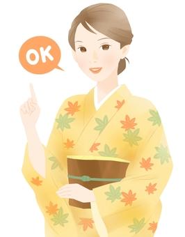 Kimono women (OK)