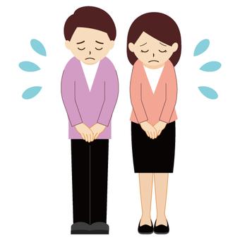 Male and female desperately apologizing