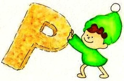 cookies! P