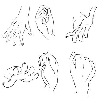 Hand parts