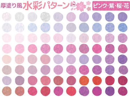 水彩パターンスウォッチ桜ピンク背景手書き