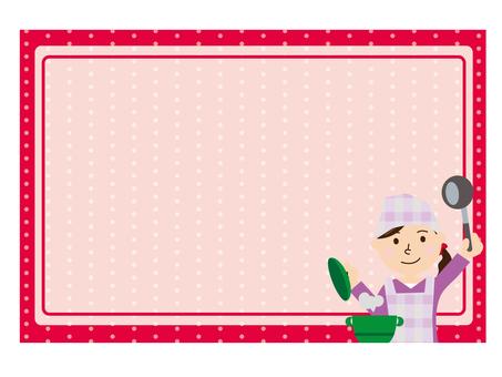 烹飪_成人10