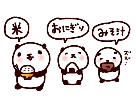 Japanese food and panda