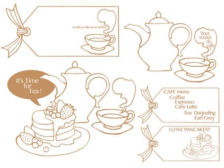 카페 타임